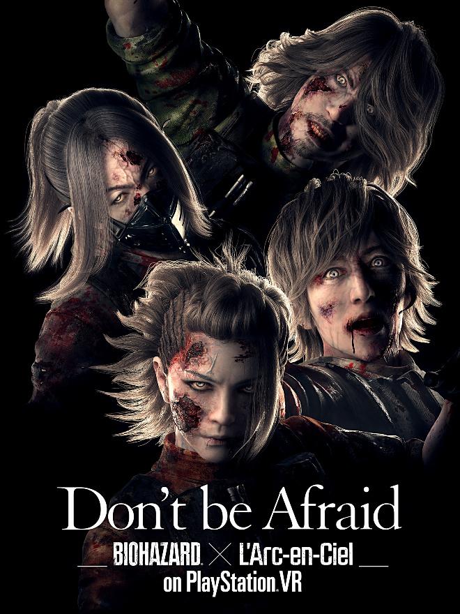 dont-be-afraid-larcenciel-zombie