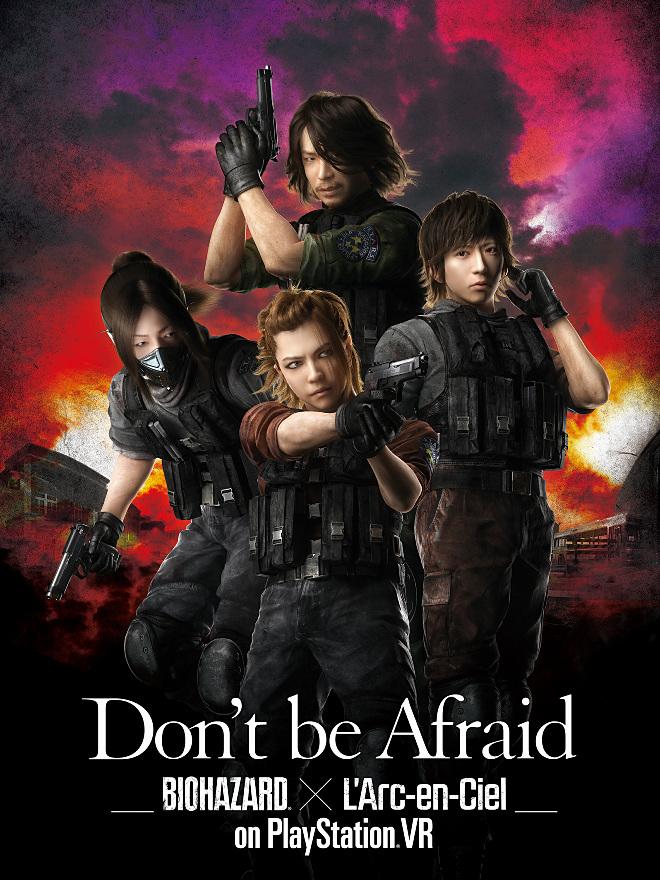 dont-be-afraid-poster-larcenciel