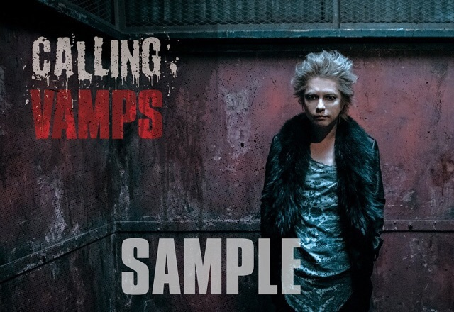 calling-hyde-vamps
