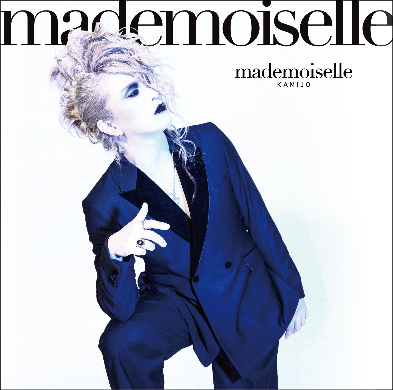 mademoiselle-kamijo-b